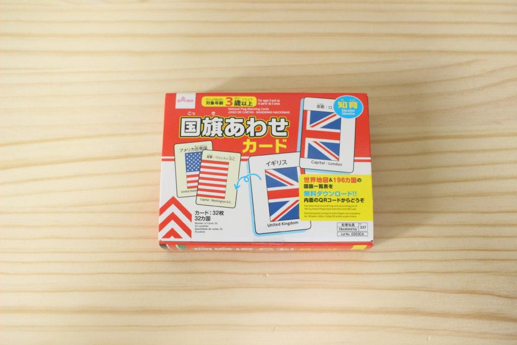 国旗 一覧 世界
