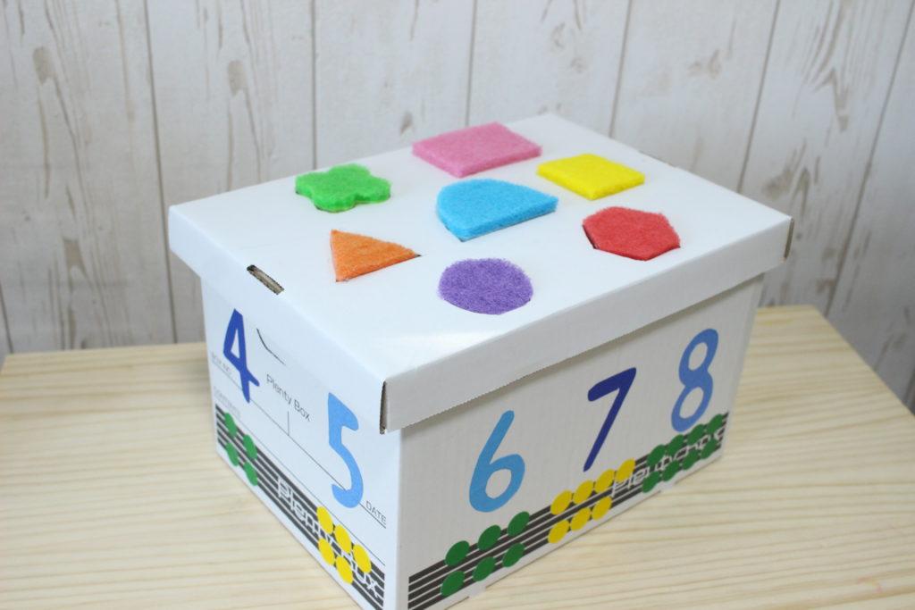 手作り型はめパズルボックス