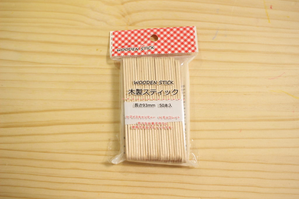 セリアの木製アイス棒