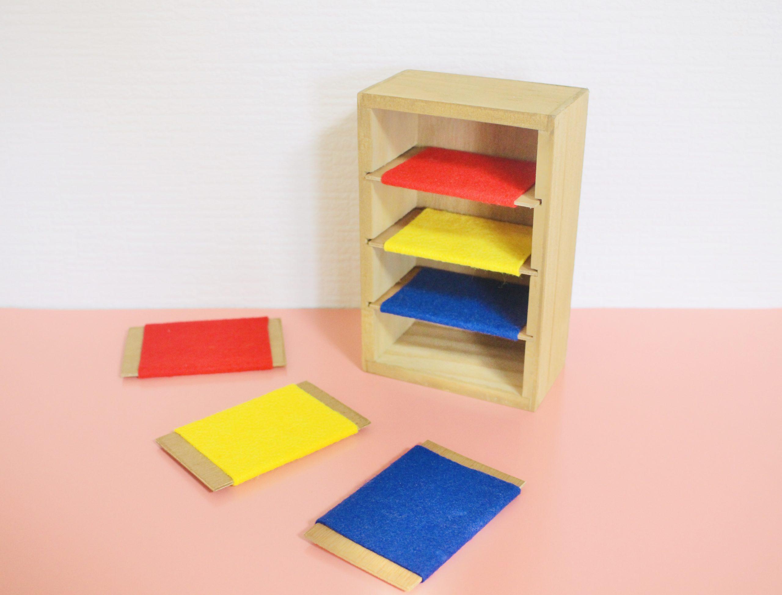 手作り 色板